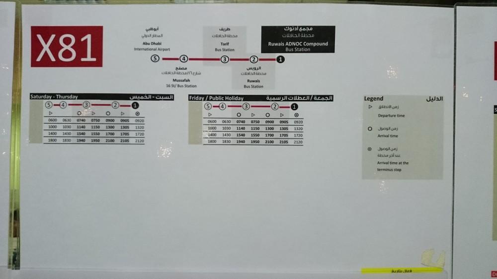 Bus X Ruwais To Abu Dhabi Intl Airport AUH - Bus map abu dhabi