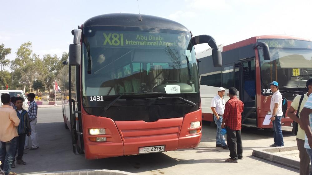 X81-RUWAIS-to-AUH