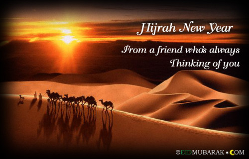 Hijrah New Year 1435