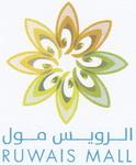 Ruwais-Mall-Logo