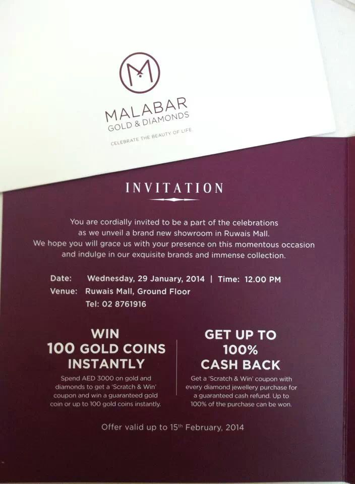Ruwais Mall Shop Opening Invitation