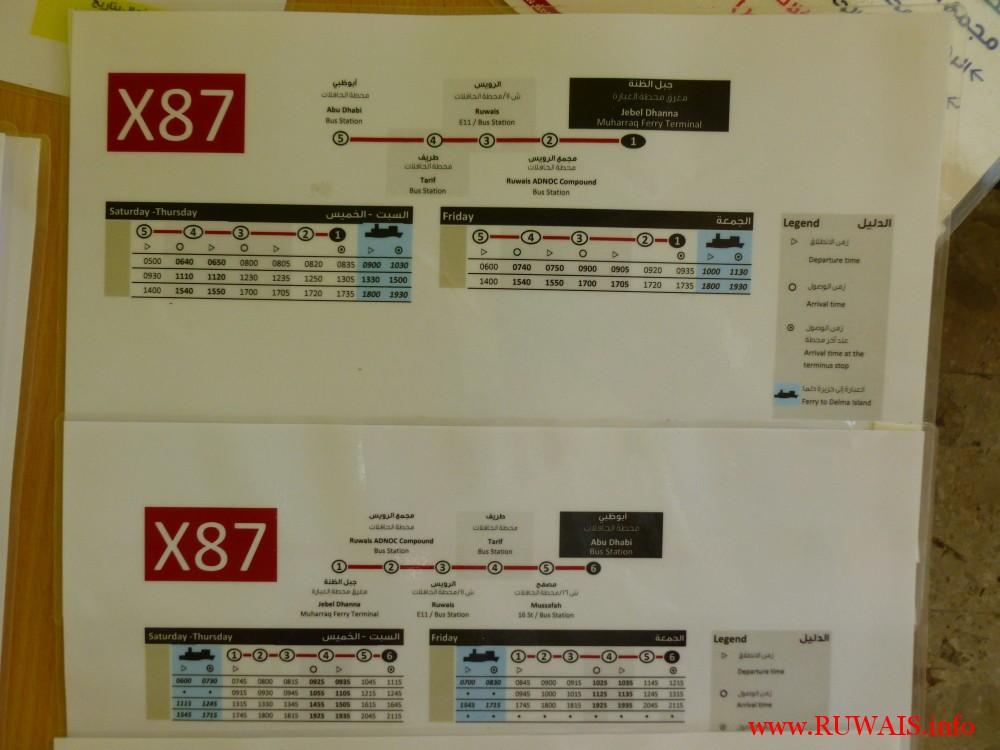 Bus-x87-Abu-Dhabi-to-Jebel-Dhanna-and-return