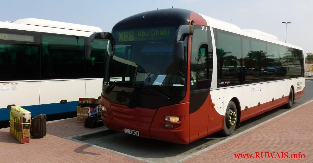 Bus-x88-AD-Ruwais-English-Side