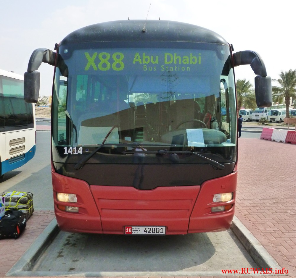 Bus-x88-AD-Ruwais-English