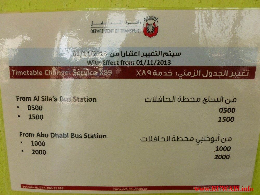 Bus-x89-timetable-schedule-change