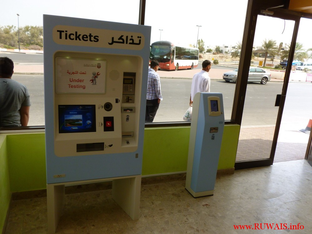 Ruwais-Bus-Station-Tickets-wide