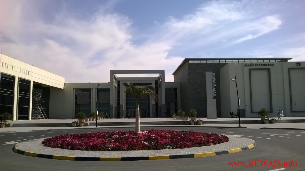 Ruwais_Mall