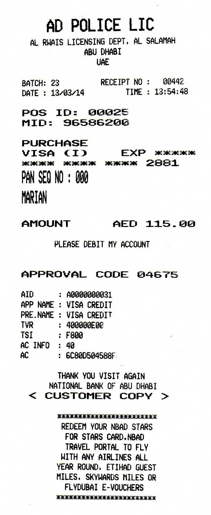 Capital One Mastercard Car Rental Insurance Coverage