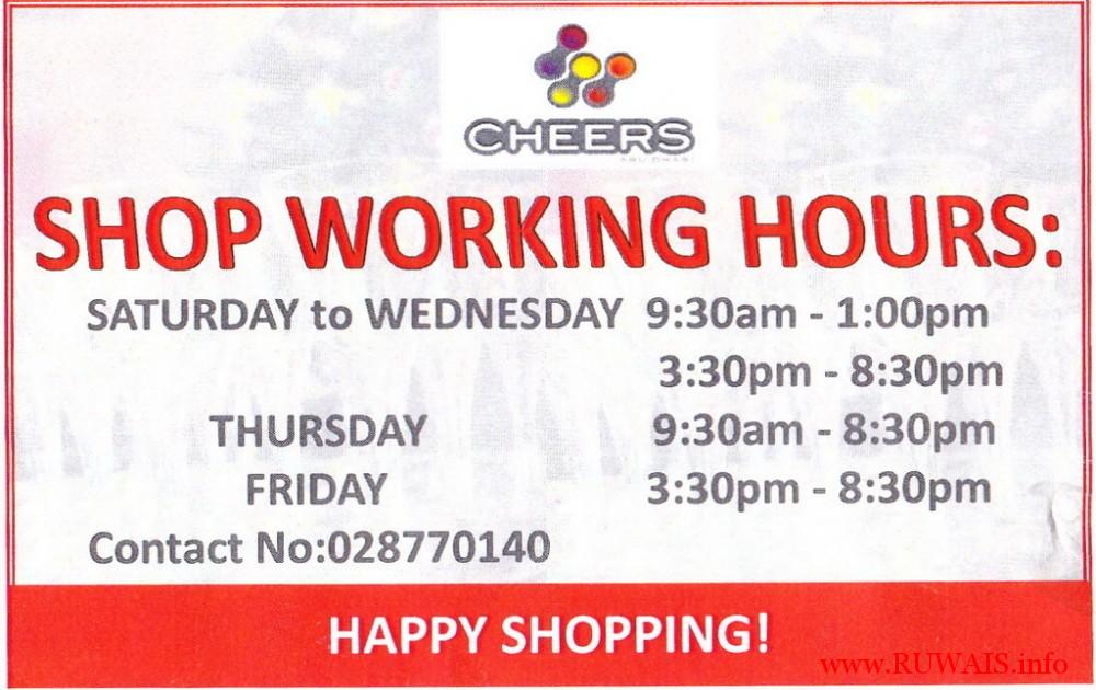 Cheers (Working Hours) - Ruwais