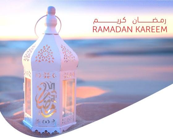 ramadan-kareem-ebanking