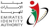 emirates-identity-authority-logo