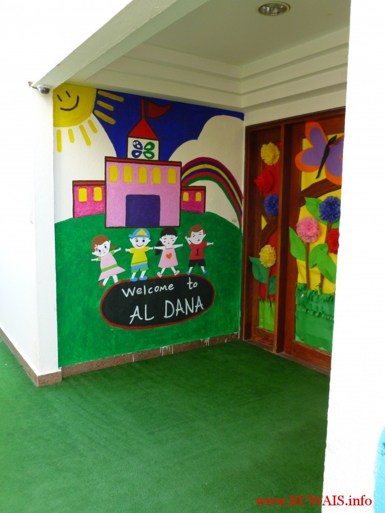 Welcome to Al Dana