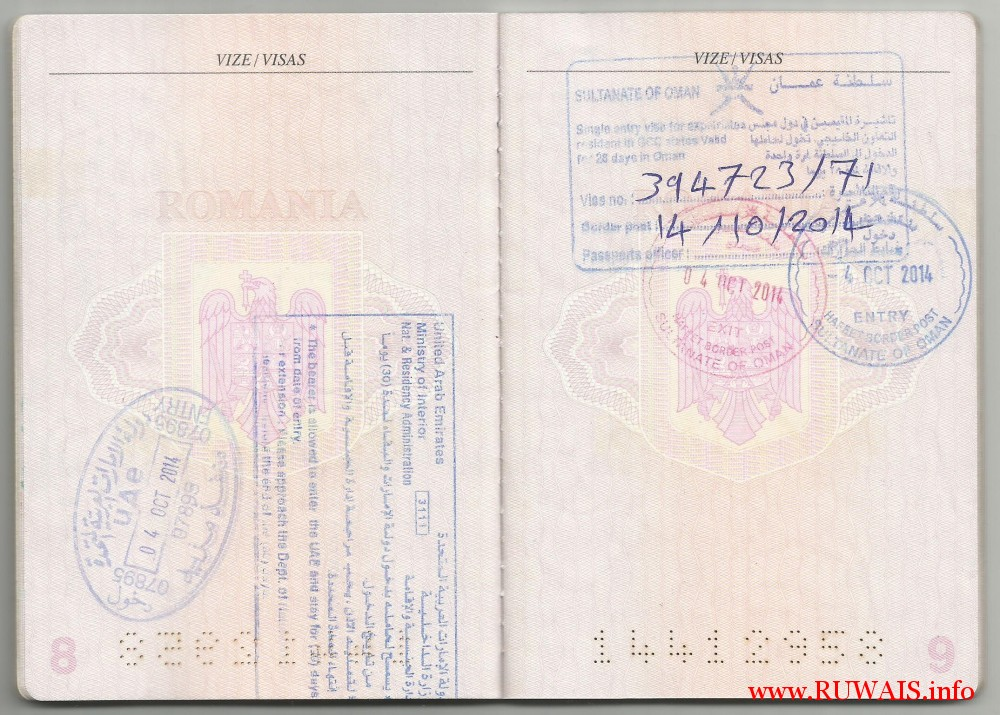 Oman Entry / Exit Stamps - October (Al Ain - Mezyad - Hafeet)