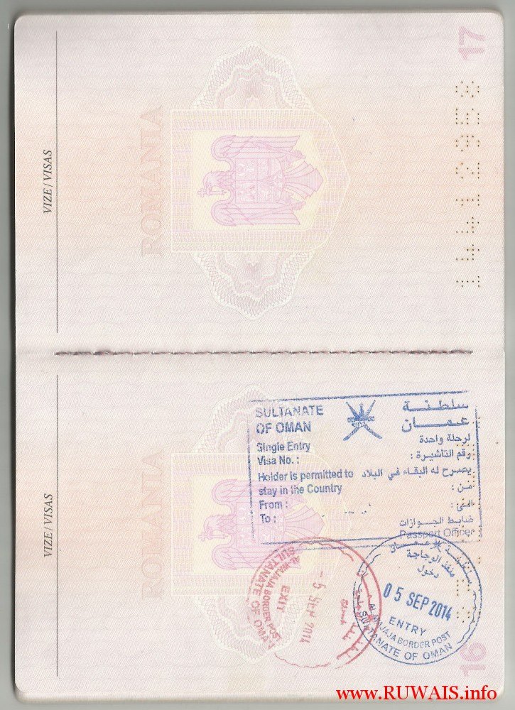 Oman Entry / Exit Stamps - September (Dubai - Hatta - Al Wajaja)