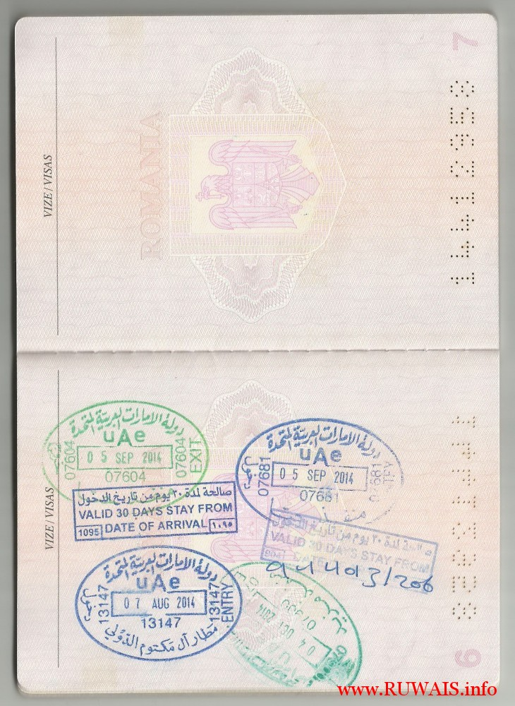 UAE Entry / Exit Stamps