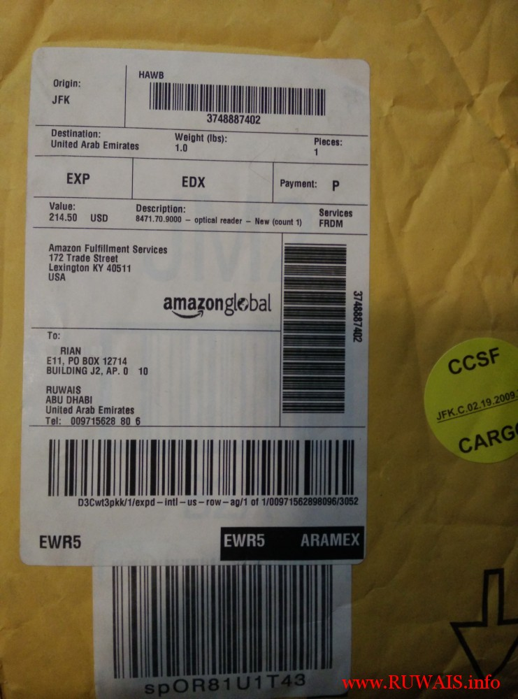 Amazon Global Package