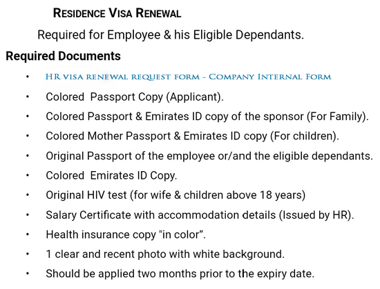 residence-visa-renewal-required-documents