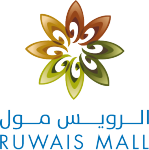 ruwais-mall-logo-website