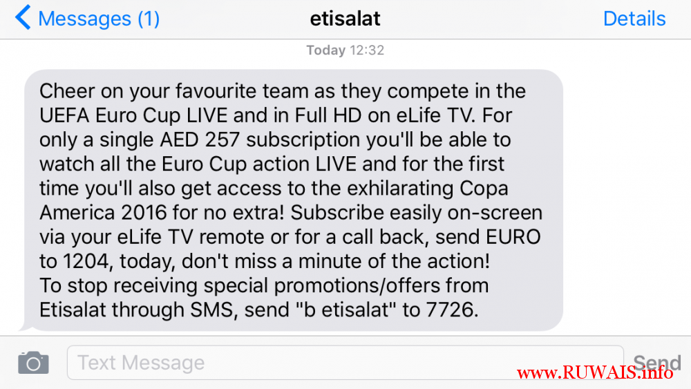etisalat-2016-euro-cup-overcharge-sms