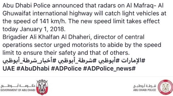 adpolice-news-speed-limit-2018-ruwais
