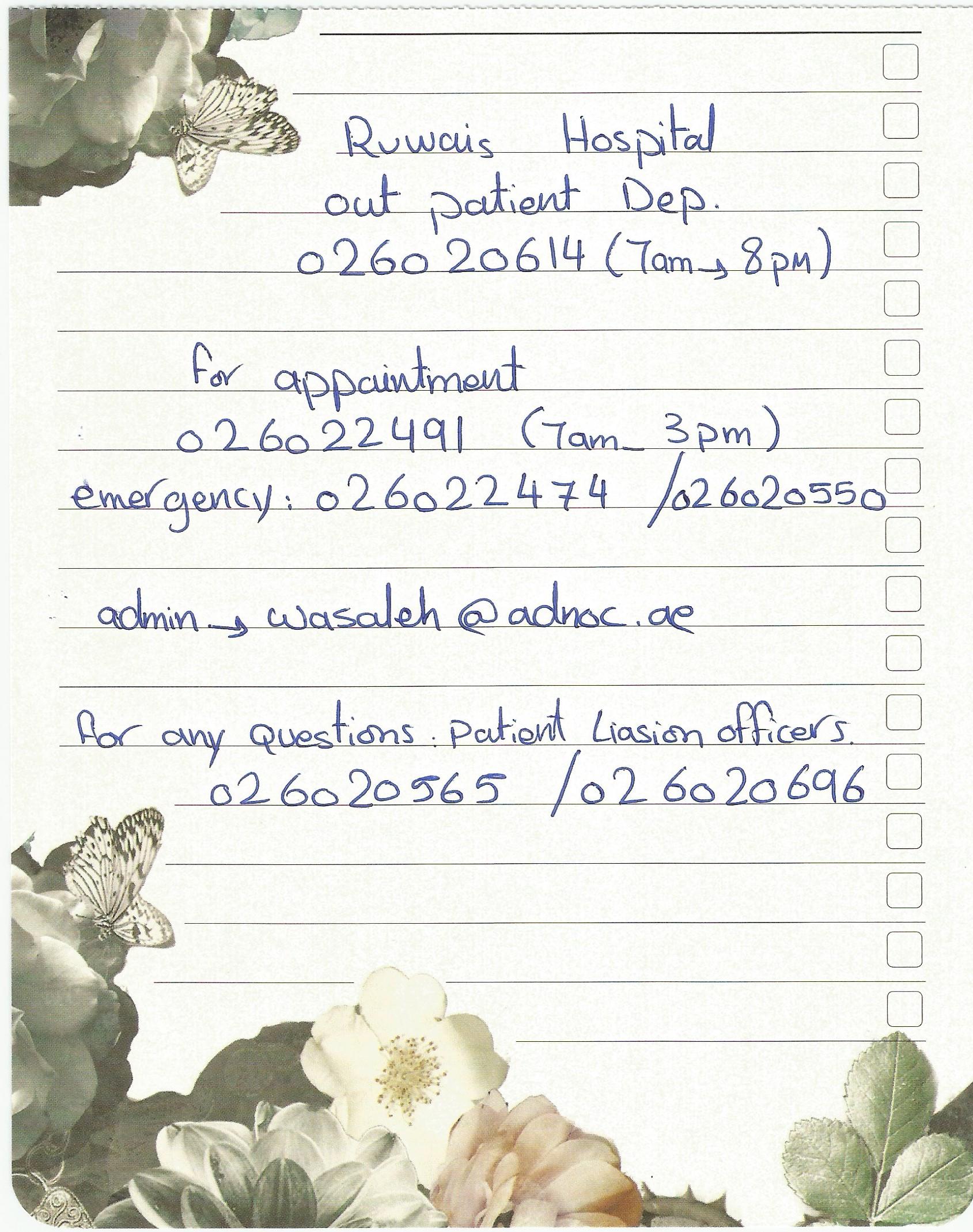 Ruwais Hospital Contacts
