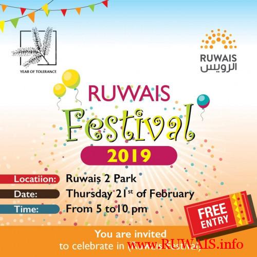 ruwais-2-park-festival-21feb2019