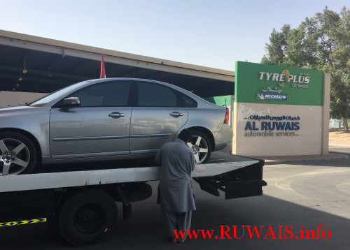 taking-the-car-out-of-ruwais-garage