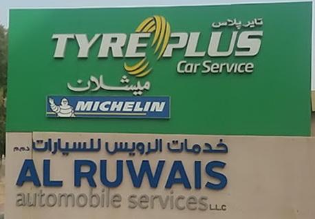 al-ruwais-automobile-services-banner