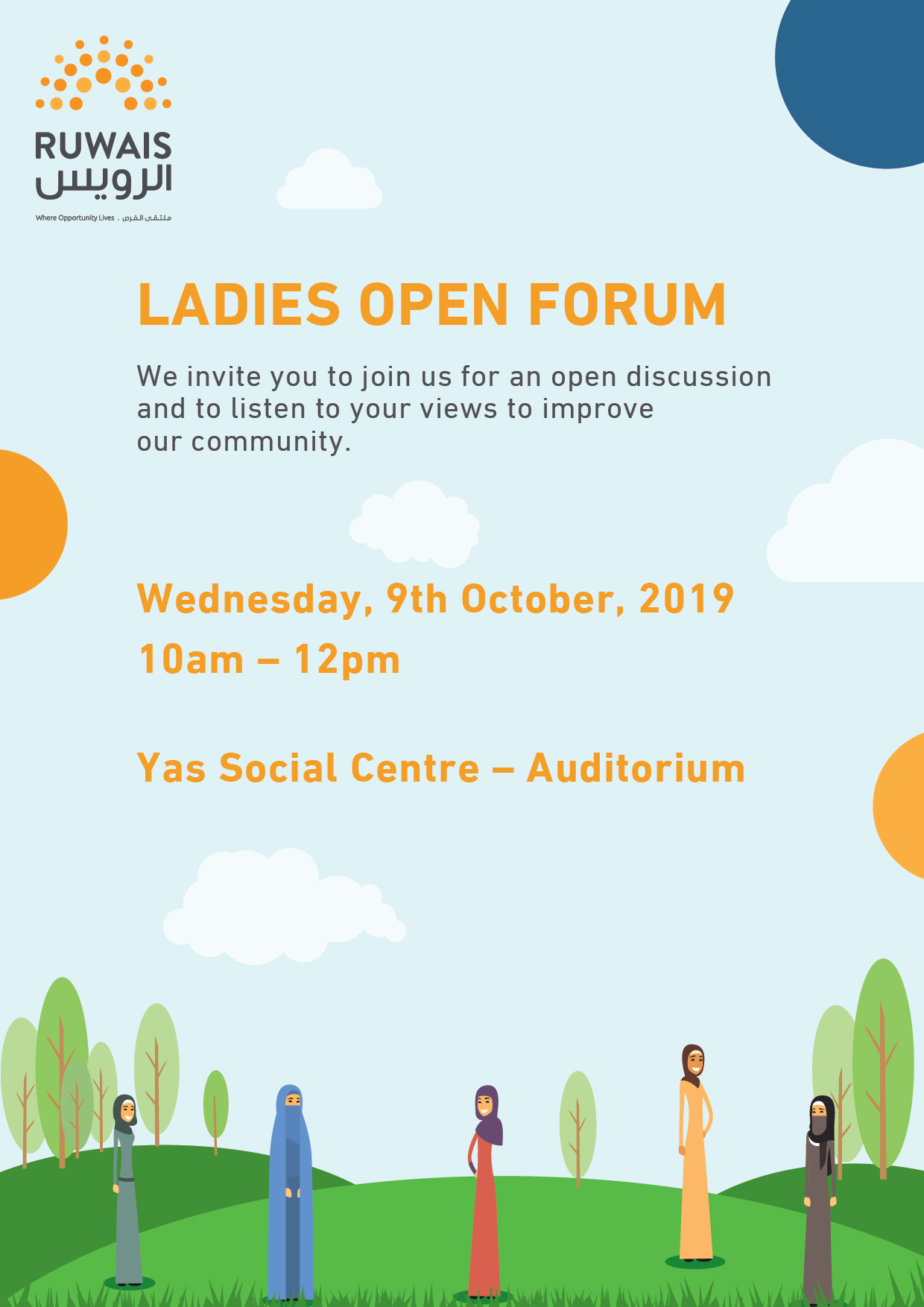 Ladies Open Forum_Invite-A4-English