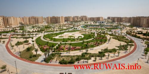 ruwais-central-park