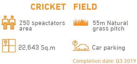 ruwais-cricket-field-details