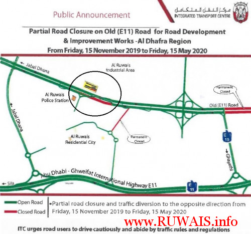 old-e11-works-ruwais