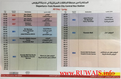 ALL-DAY-Departures-from-Ruwais-City-Central-Bus-Station