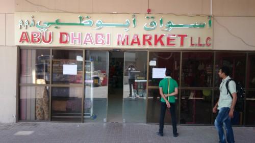 Abu Dhabi Market