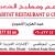 Al Shabiyat Restaurant & Cuisine