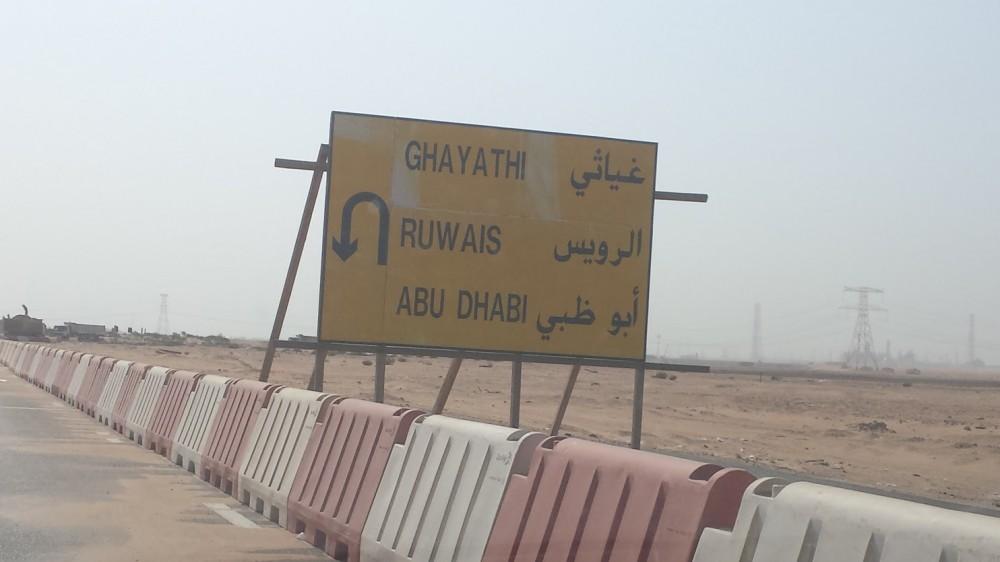 Ghayathi, Ruwais, Abu Dhabi