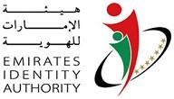emirates-identity-authority-logo
