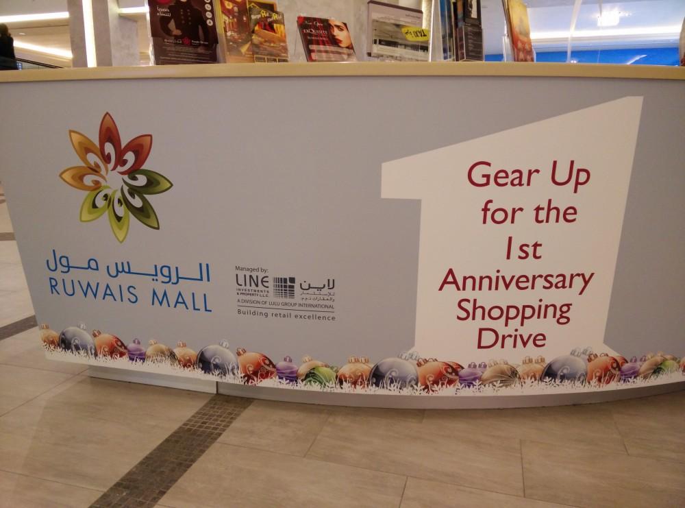 ruwais-mall-1st-anniversary
