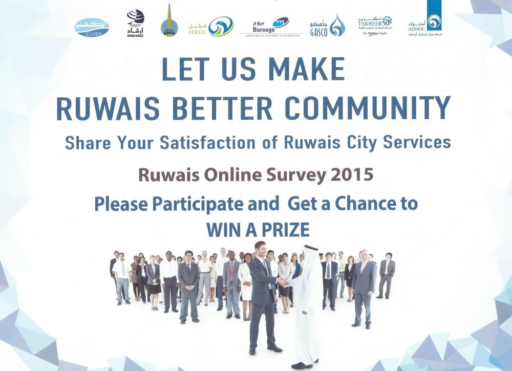 ruwais-online-survey-2015-poster-english