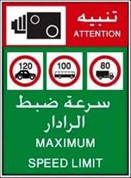uae-highway-speed-limit