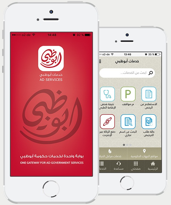 mobile-government-abu-dhabi-services-app
