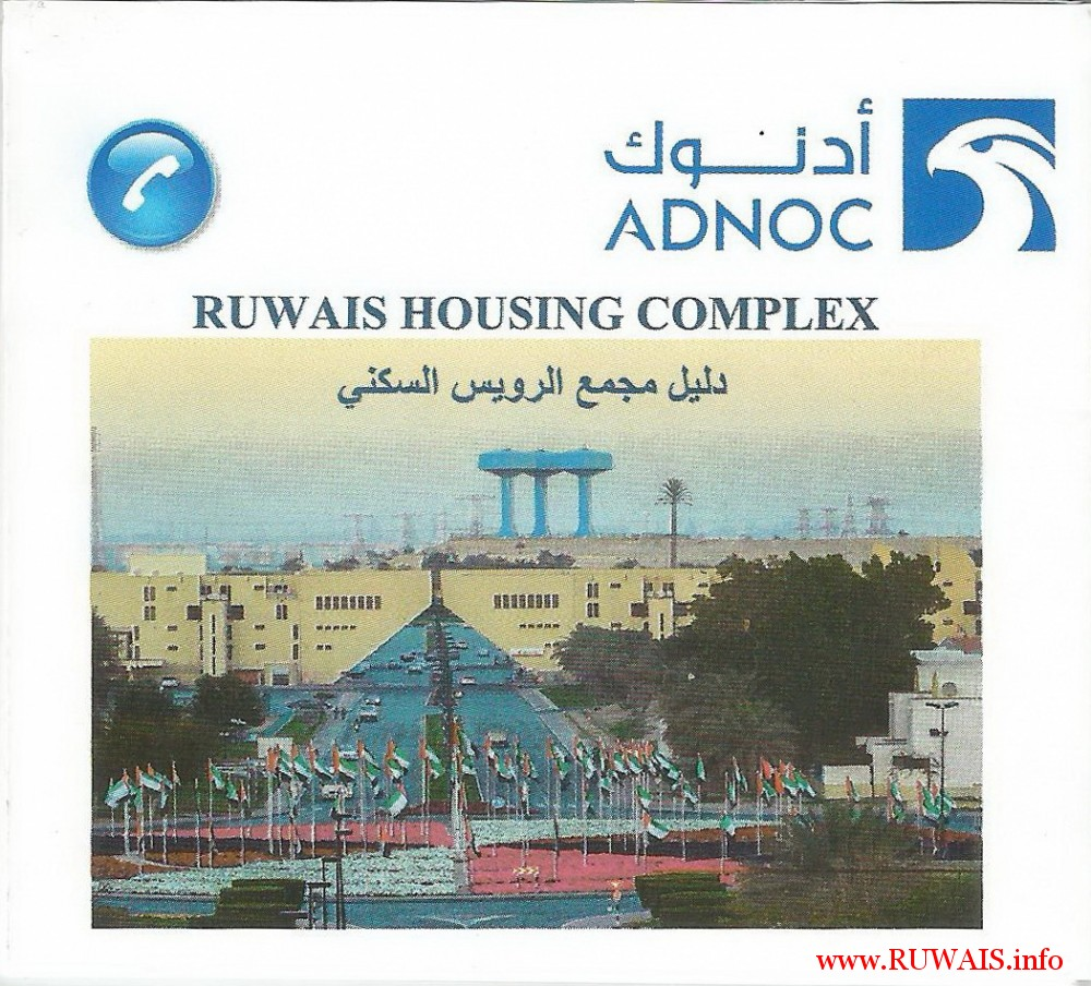 ruwais-housing-complex-contact-numbers-brochure