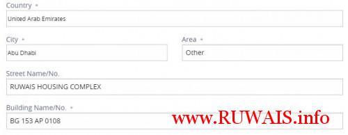 souq-address