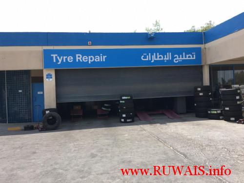 al-naboodah-tyre-repair
