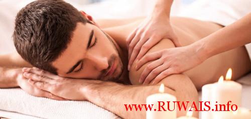 relaxing-massage-deals-dot-mu