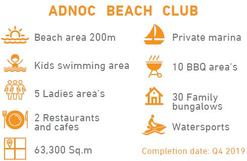adnoc-beach-club-details
