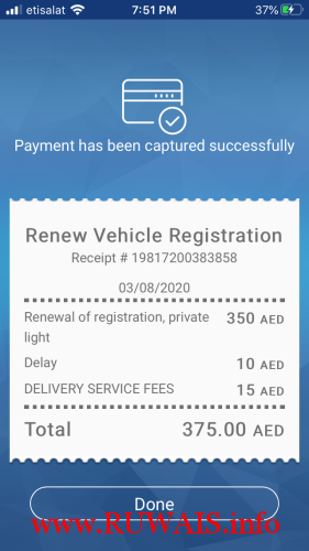 vehicle-registration-renewal-receipt