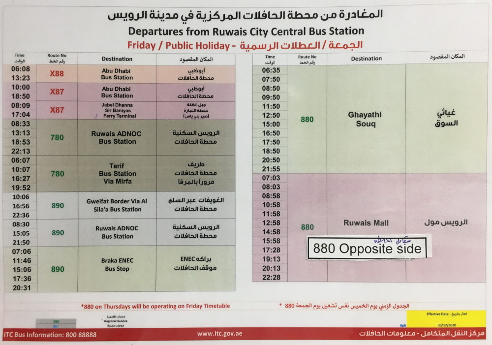 Friday-Public-Holiday-Departures-from-Ruwais-City-Central-Bus-Station