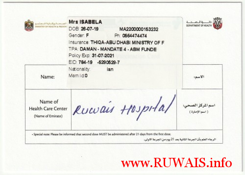 COVID-19_Vaccination_Card-Back